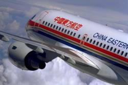 China Eastern Airlines selects NCR technology
